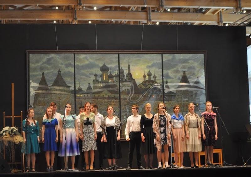 Детский хор