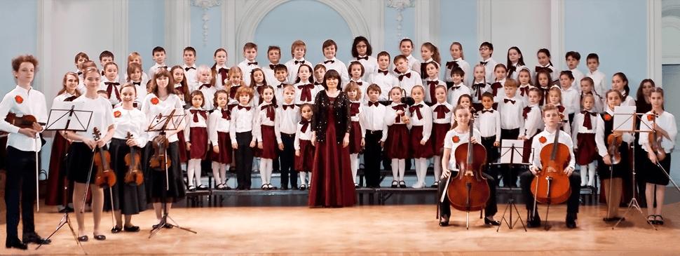 Хор детской музыкальной школы при АМУ при МГК им. П.И.Чайковского